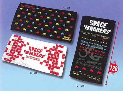 Space Invaders Badetuch